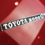 1967-Toyota-GT2000-Emblem